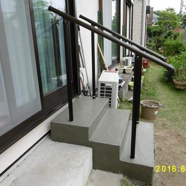 横浜市栄区 住宅改修 庭階段 施工後