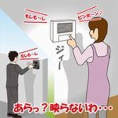 青森県 インターホン 交換・修理
