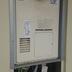ガス給湯器交換後 リンナイ RUFH-V2403AT2-3 B 24号給湯煖房熱源機 MBC-120Vマルチリモコンセット
