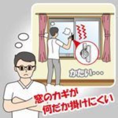 青森県 窓・サッシ 建付け修理