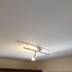 室内塗装&電気配線工事・照明交換後 照明取り付け2