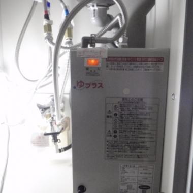 ガス給湯から、電気給湯に取り替えようの施工後写真(0枚目)