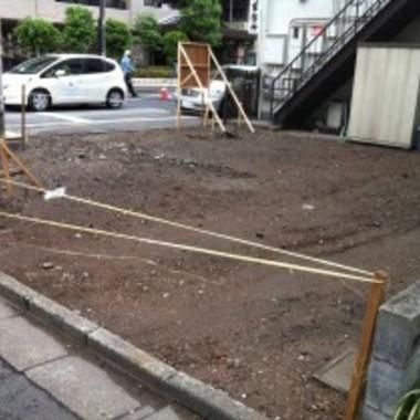| 解体・撤去後敷地