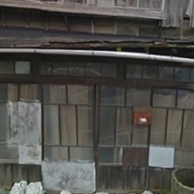 | 解体工事後 建物外観