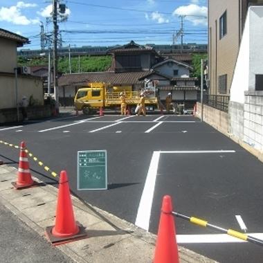 駐車場工事後