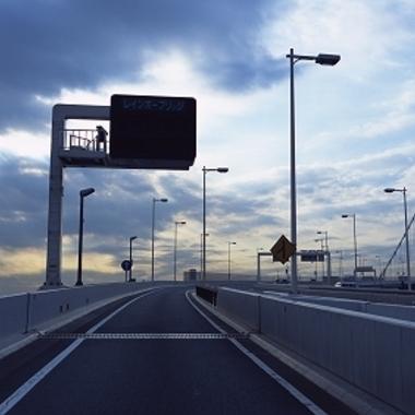 高速道路の舗装