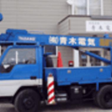 電機会社のトラック