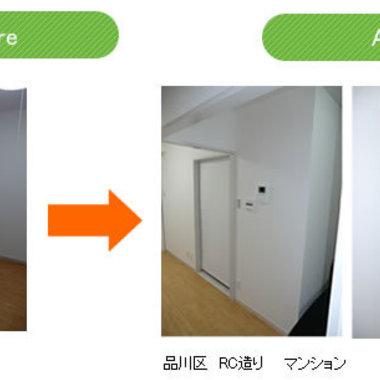 リフォーム説明写真
