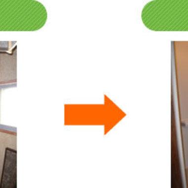 トイレの途切れたリフォーム説明写真