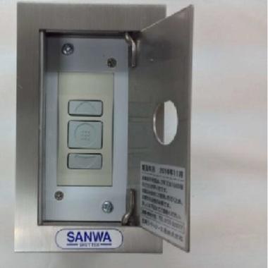押釦スイッチ取替工事の施工後写真(0枚目)