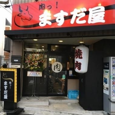 焼き肉屋さんの店舗改修工事の施工後写真(0枚目)