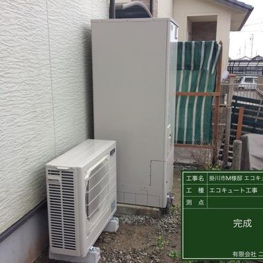 エコキュート更新工事掛川市M様邸の施工後写真(0枚目)
