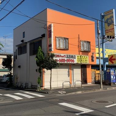 外壁塗装/東京都八王子市/オレンジ一色からツートンカラーへ変更の施工後写真(1枚目)