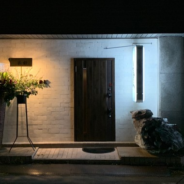 千葉県柏市・BAR【新装工事】の施工後写真(0枚目)
