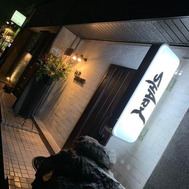 千葉県柏市・BAR【新装工事】の施工後写真(1枚目)