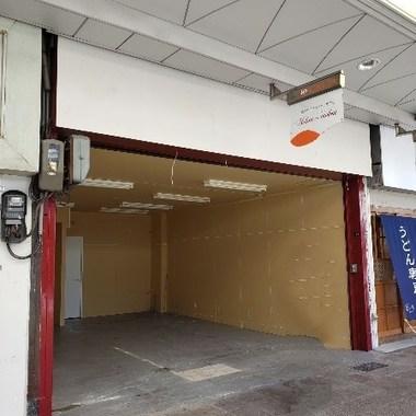 FC店舗の原状回復工事の施工後写真(0枚目)