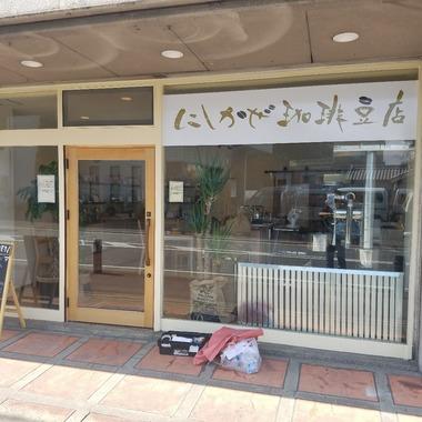 店舗改装工事の施工後写真(1枚目)