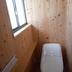 トイレのリフォームの施工後写真(1枚目)