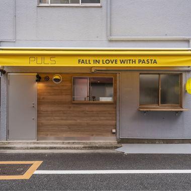 パスタ屋・イタリアン飲食店の内装工事の施工後写真(0枚目)