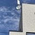 UBSアンテナ工事(デザイナアンテナUAH710)の施工後写真(0枚目)