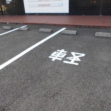 | 駐車場ライン引き工事 完了