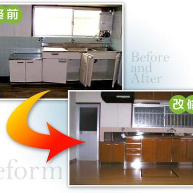 キッチン リフォーム前 リフォ-ム後画像