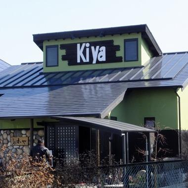 店舗 屋根・外壁塗装後