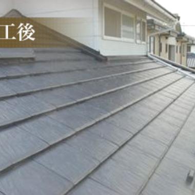 瓦葺き替え後 屋根アップ 1