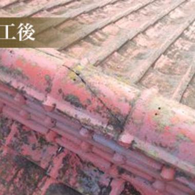 瓦葺き替え前 屋根アップ