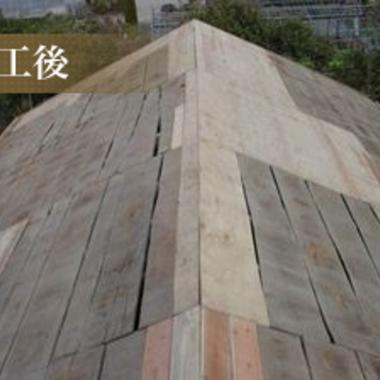 瓦葺き替え途中 屋根アップ
