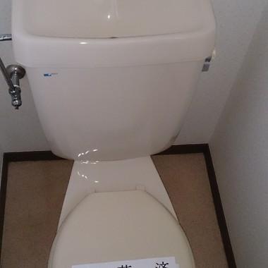 トイレクリーニング完了