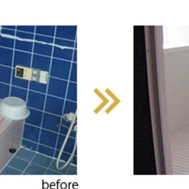 | 浴室リフォーム前後