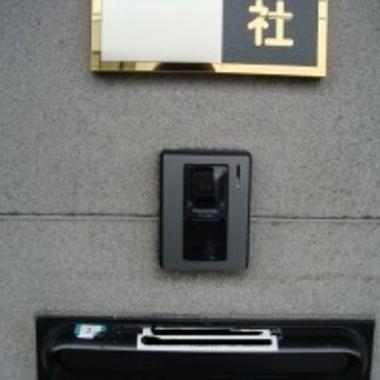 | 玄関インターフォン取り替え
