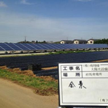 | 太陽光設備工事