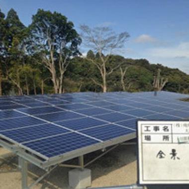 | 太陽光設備工事50kw