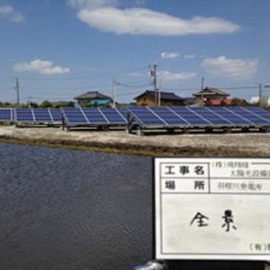 | 太陽光設備工事店舗・オフィス用