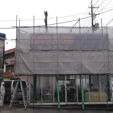 大府市✕看板改修✕丁寧な仕上がりの工事の施工前写真(0枚目)