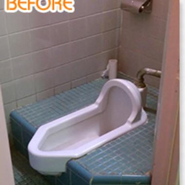 築40年の和式トイレ