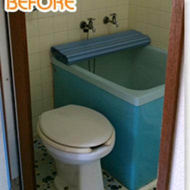 築35年賃貸マンション 1DK の昔式トイレ・バス同室
