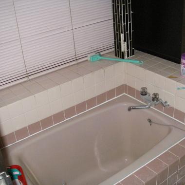 お風呂 施工前