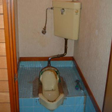 トイレの和式から洋式リフォーム ウォシュレット付き 施工前