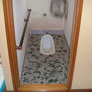 既存 和式トイレ