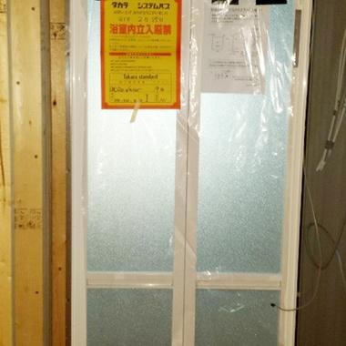神奈川県相模原市 お風呂新設 K様邸の施工前写真(2枚目)