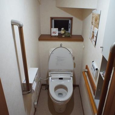 住宅リノベーション前 トイレ
