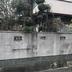 施工前の住宅の塀