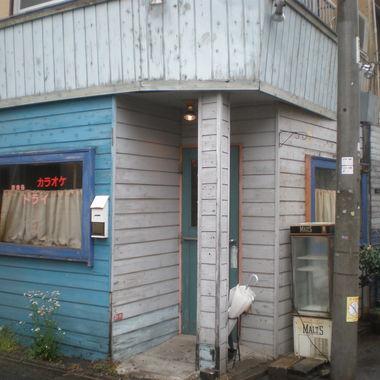 施工前の店舗外観