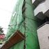7階建てマンション 大規模修繕工事の施工前写真(1枚目)