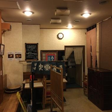 老舗の和菓子処をおしゃれにしてみました☆の施工前写真(1枚目)