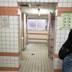 経年劣化に伴う私立大学の集合トイレ改修工事の施工前写真(1枚目)