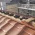 瓦積み下ろし工事の施工前写真(1枚目)